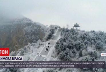 У китайські провінції зима перетворила гірську місцевість на справжню казку