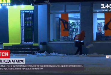Непогода атакует Одессу: готов ли город к снегопаду