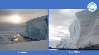 В Антарктидівідколовся край криги від льодовика Woozle Hill/ фото facebook.com/AntarcticCenter