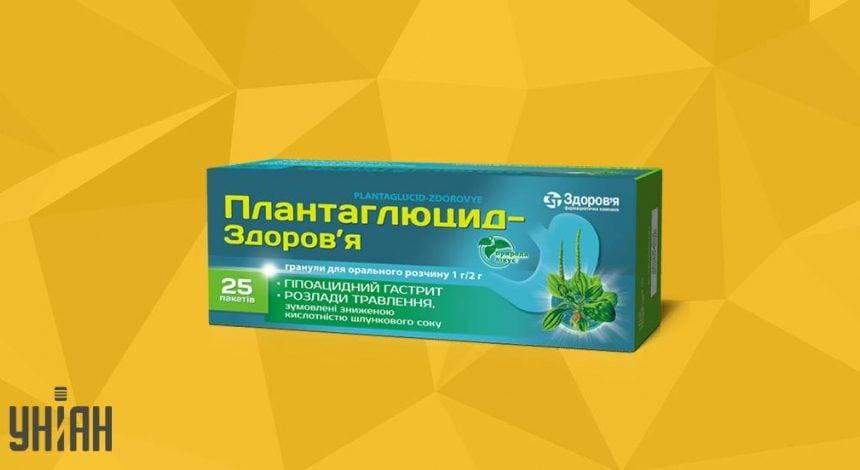 Плантаглюцид фото упаковки