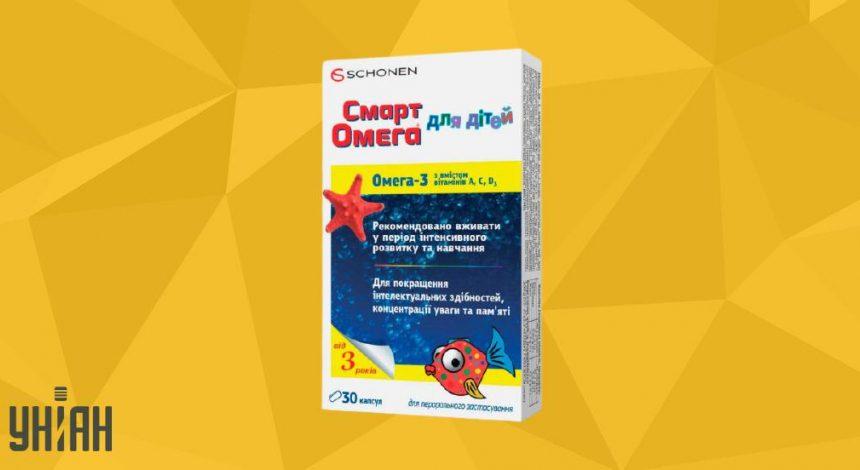 Смарт Омега для дітей фото упаковки