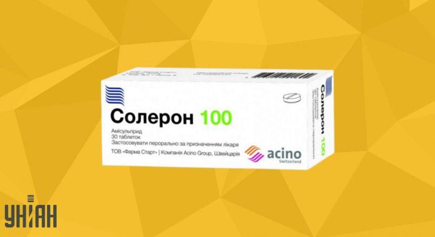 Солерон 100 фото упаковки