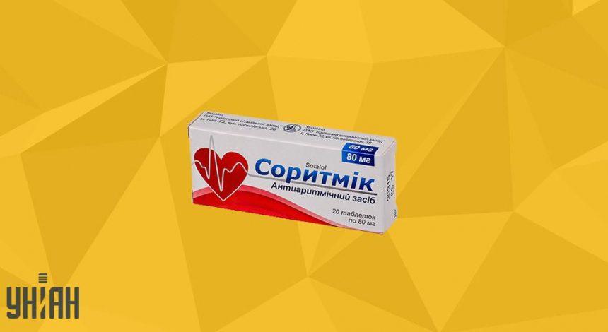 Соритмик фото упаковки