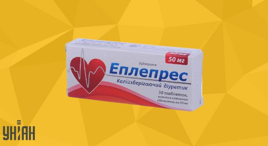 Эплепрес фото упаковки