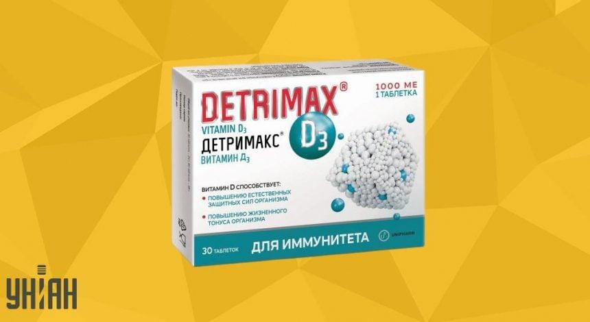 Детримакс фото упаковки