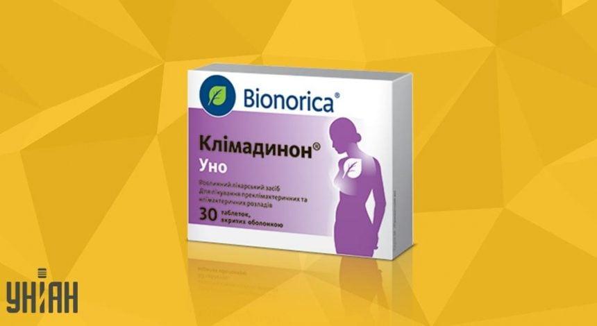 Климадинон Уно фото упаковки