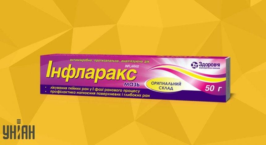 Инфларакс фото упаковки