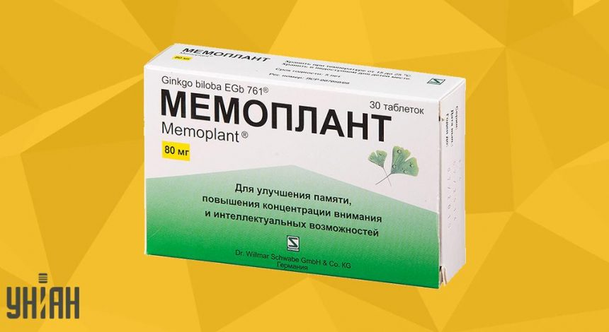 Мемоплант фото упаковки