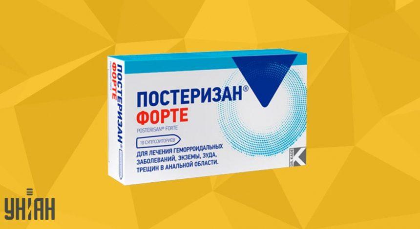 Постеризан Форте фото упаковки