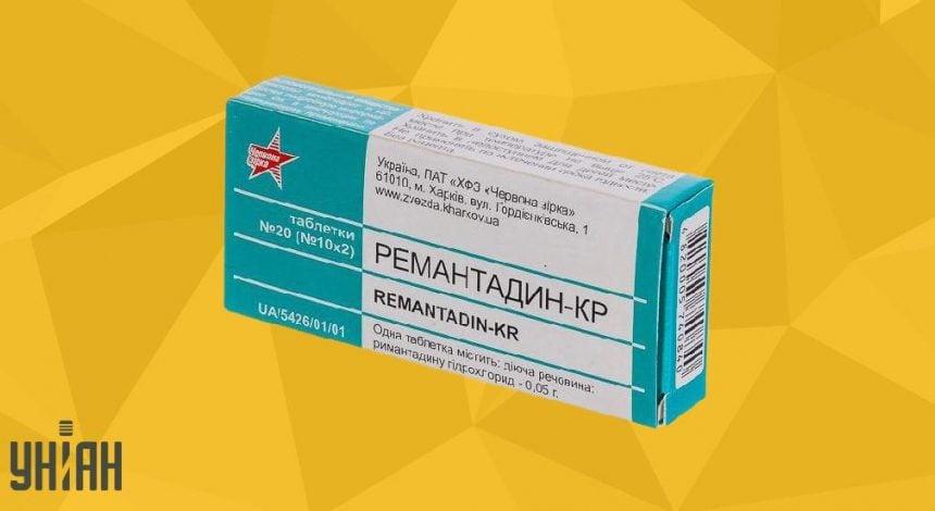 Ремантадин КР фото упаковки