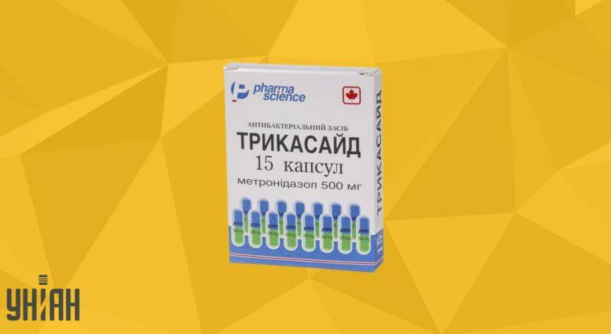 Трикасайд фото упаковки
