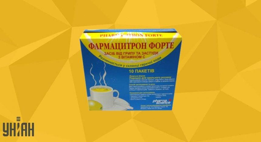 ФАРМАЦИТРОН ФОРТЕ фото упаковки
