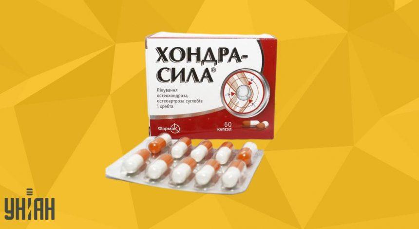 Хондра-Сила таблетки фото упаковки