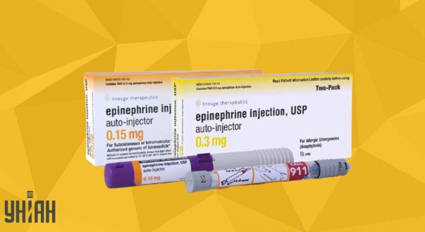 Эпинефрин фото упаковки