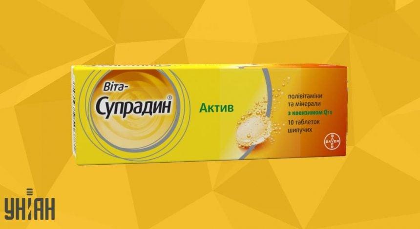 Вита-Супрадин фото упаковки