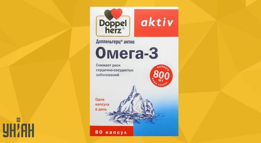 Доппельгерц актив Омега-3 фото упаковки