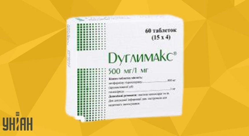Дуглимакс фото упаковки