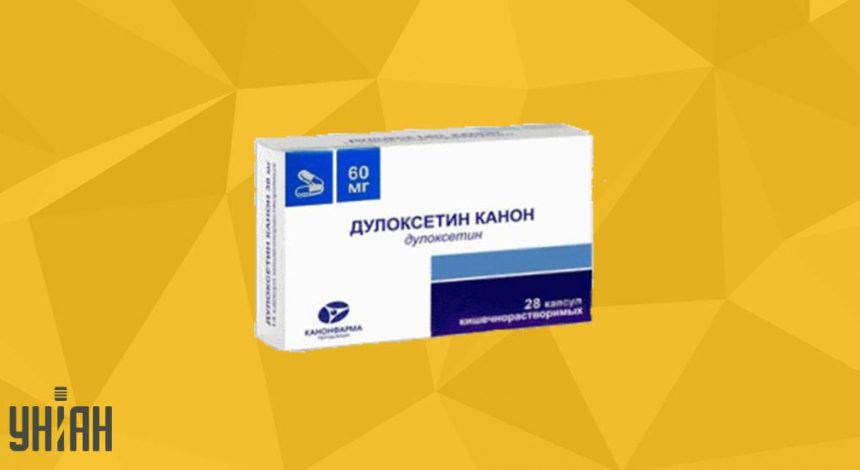 Дулоксетин фото упаковки