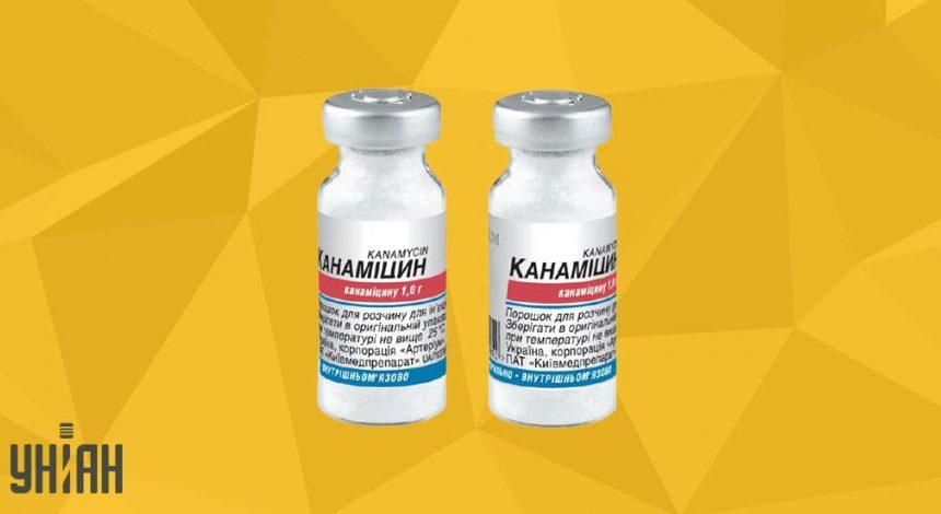 Канамицин фото упаковки