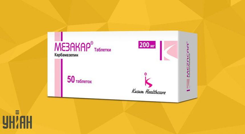 Мезакар таблетки фото упаковки