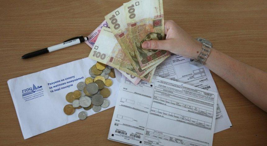 Українцям напророкували зростання тарифів на електроенергію в 10 разів