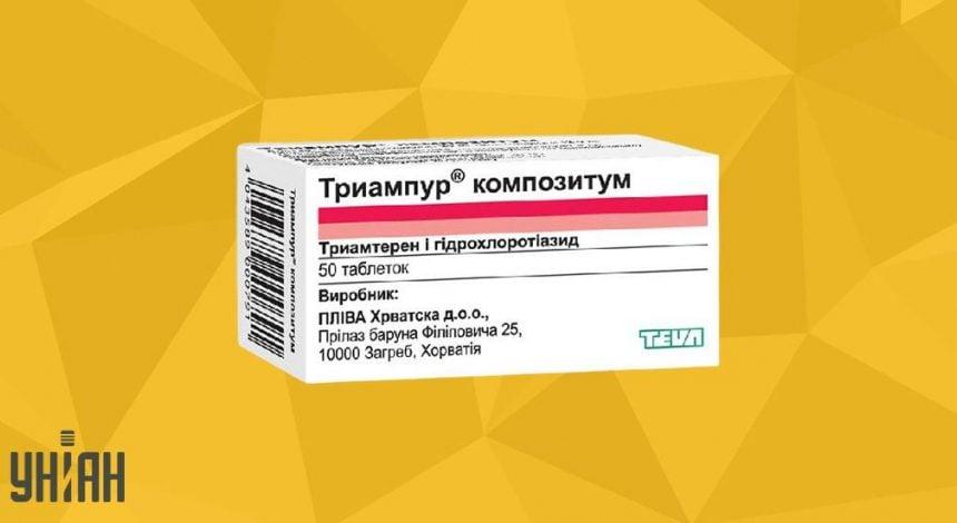 Триампур фото упаковки