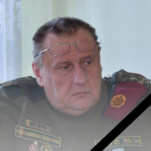 Илькив умер сегодня, 1 февраля / фото Тарас Батенко, Facebook