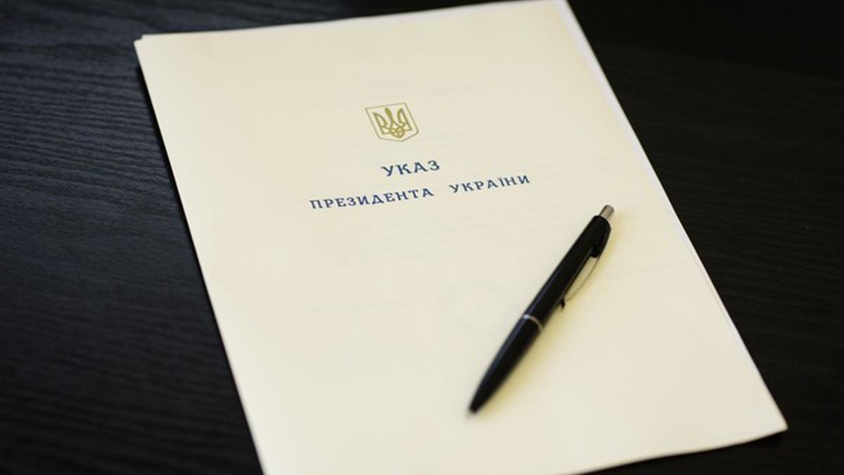 Зеленский реформировал институт своих уполномоченных / фото president.gov.ua