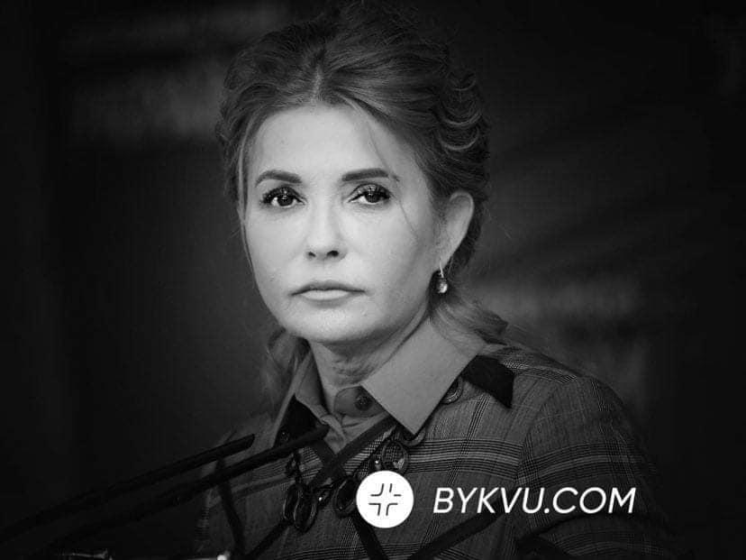 Тимошенко в новом образе / фото facebook.com/yan.dobronosov