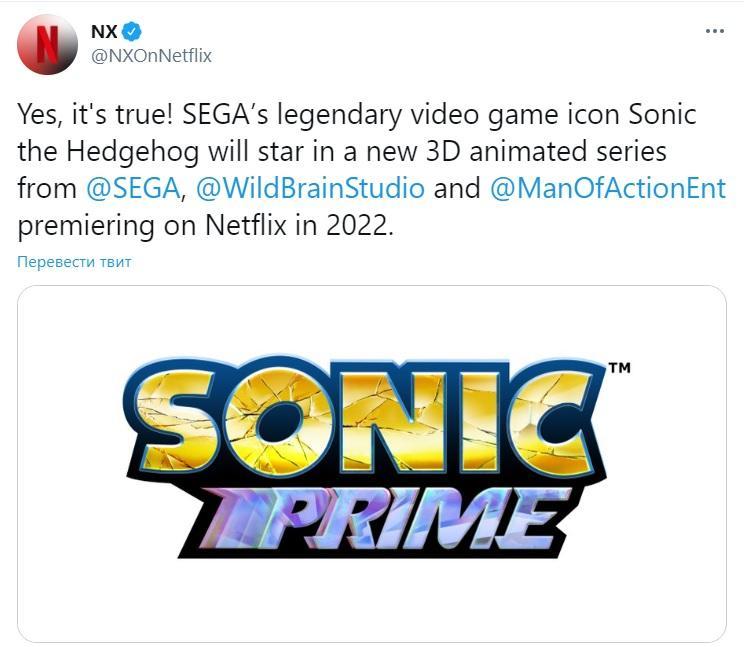 Серіал вийде у 2022 році / фото twitter.com/NXOnNetflix