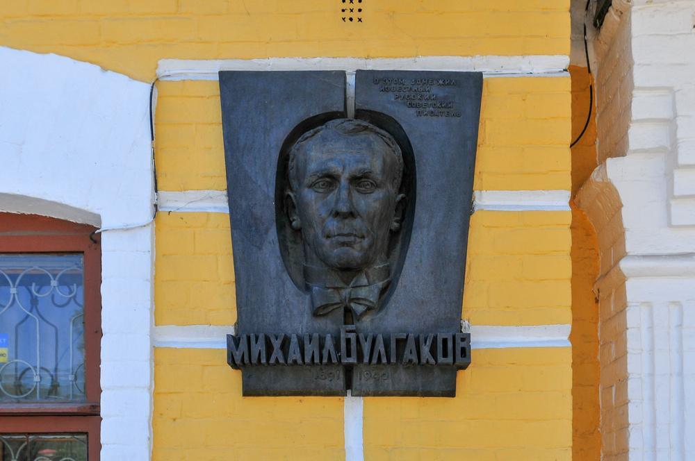 Запрещали ли в Украине роман Михаила Булгакова/ ua.depositphotos.com