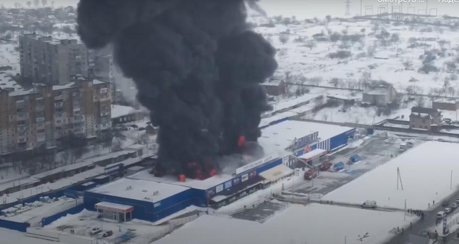 """Пожар в """"Эпицентре"""" Первомайска / скриншот видео"""