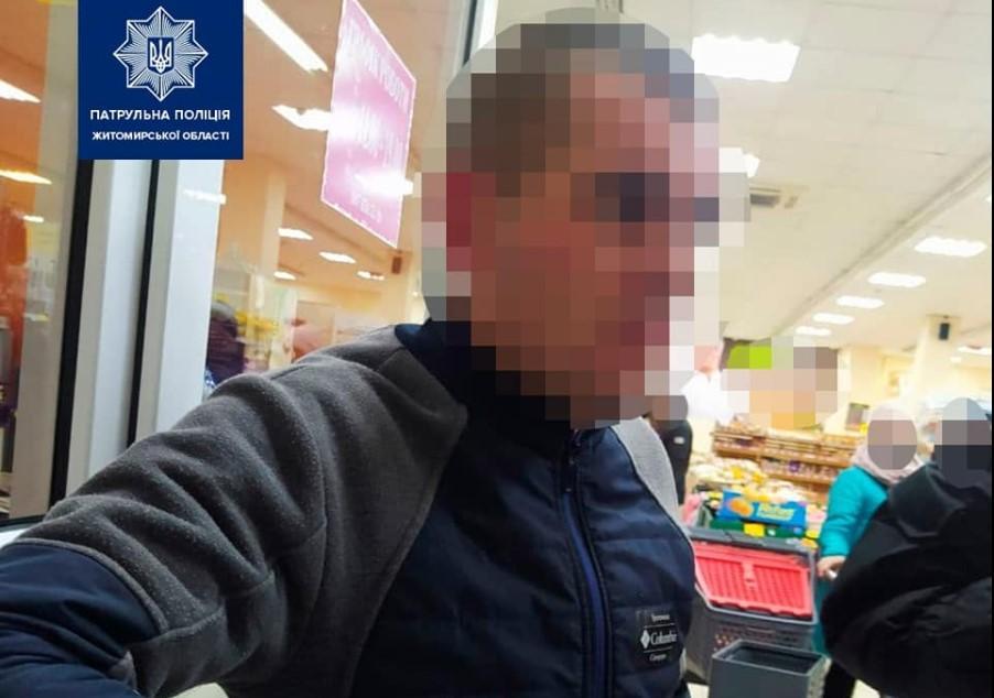 Мужчину задержали / фото патрульная полиция области