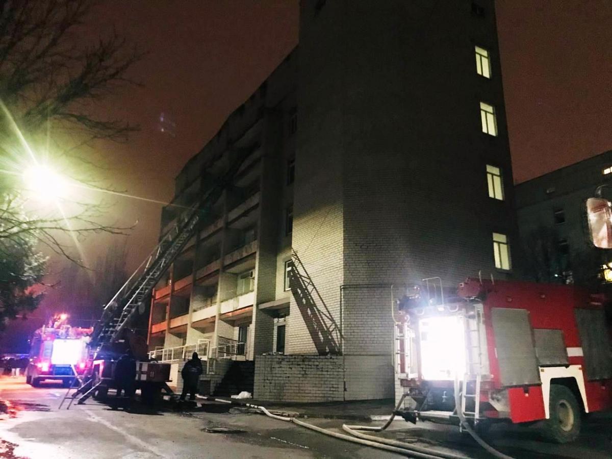 У Запоріжжі сталася пожежа в лікарні / фото zp.dsns.gov.ua