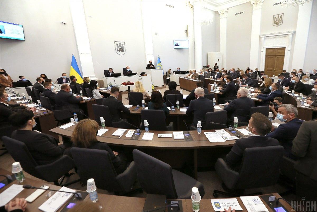 Львовский горсовет хочет начать штрафовать депутатов / фото УНИАН