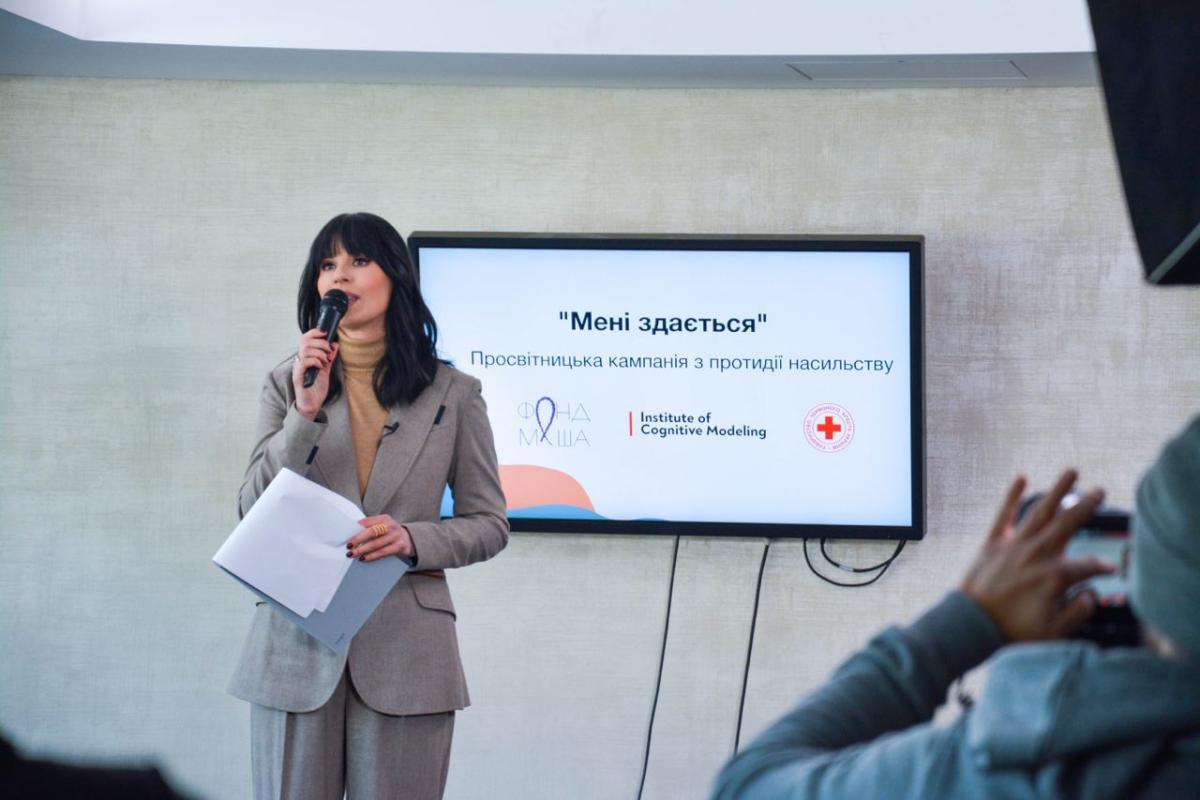 Ефросинина объявила о запуске кампании по противодействию домашнему насилию / фото redcross.org.ua