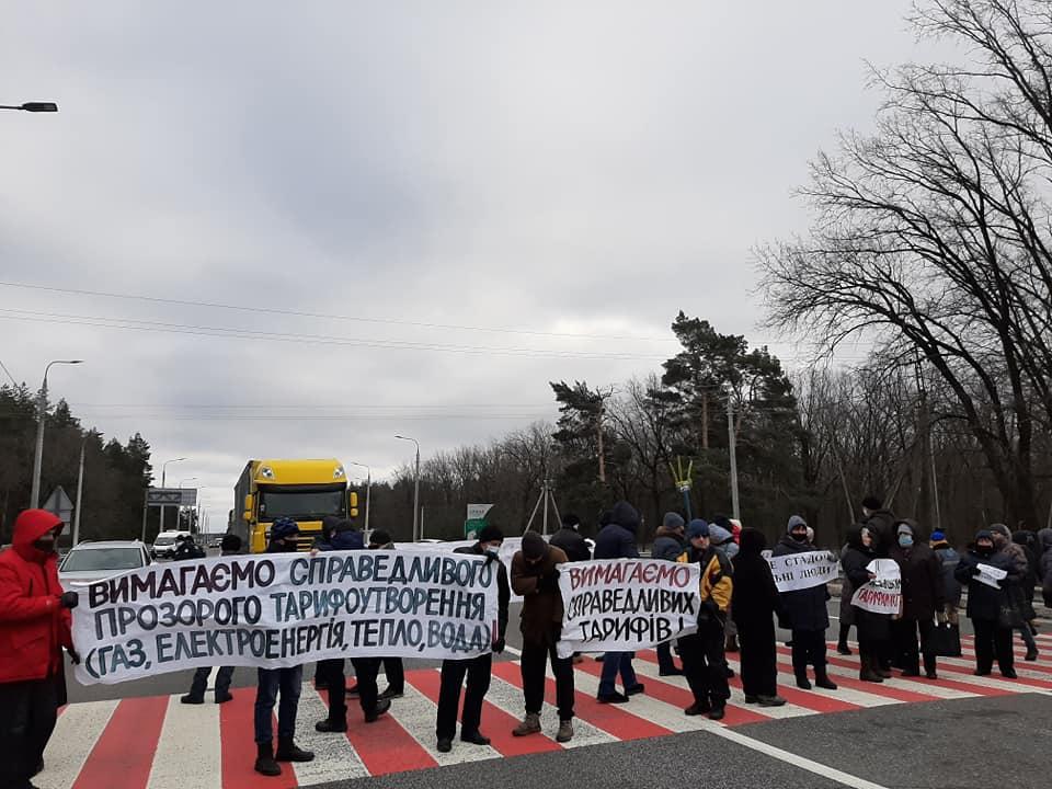 Перекрытие дороги привело к пробкам / фото Facebook Yuliya Petushynska