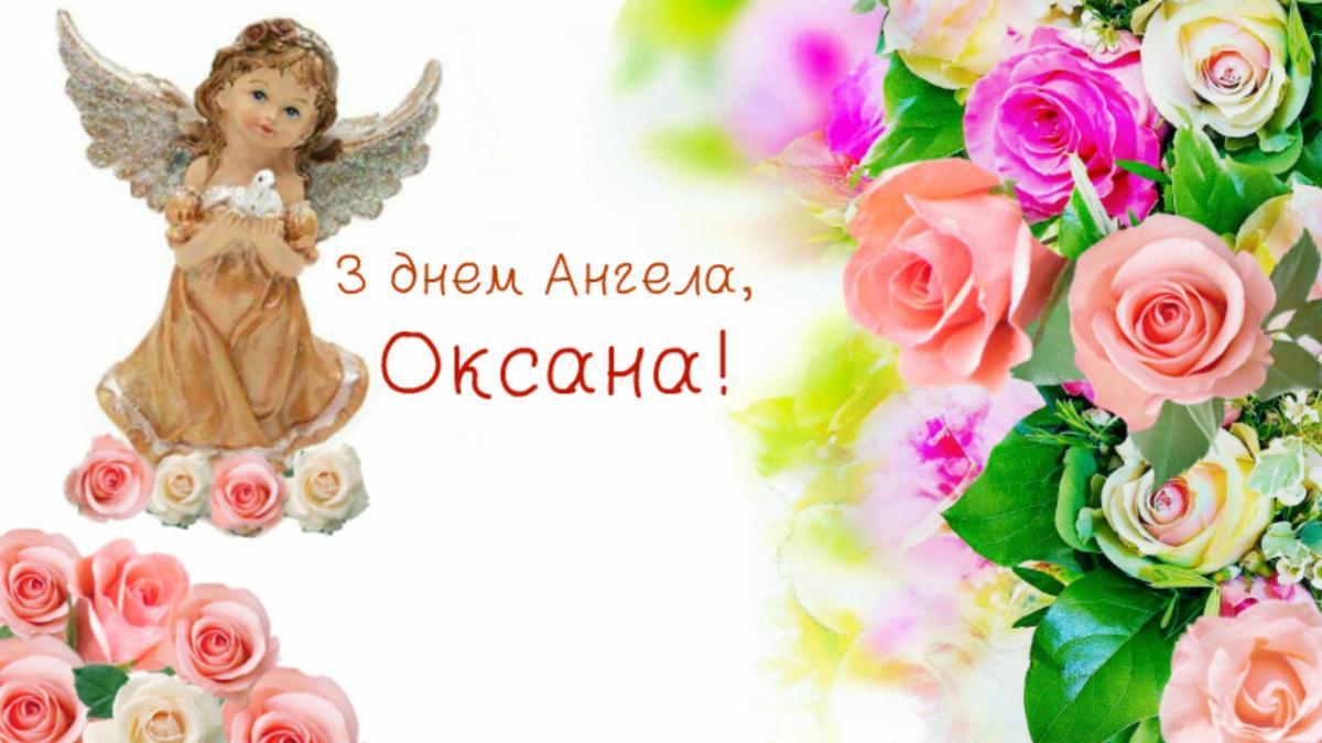 С именинами Ксении поздравления / фото fresh-cards.ru