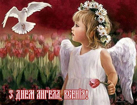 Поздравления сименинами Оксаны / фото krainau.com