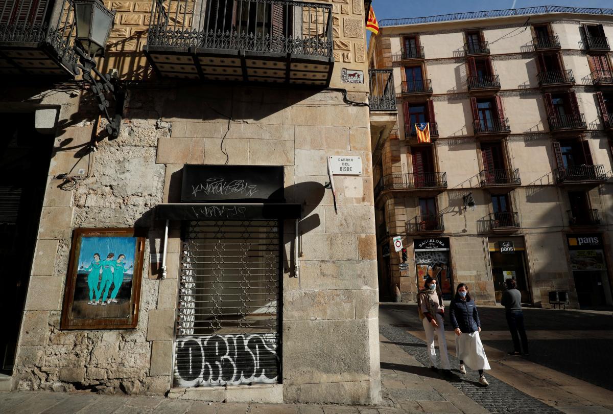Квартиры в Барселоне предлагаютсдавать только на срок от 30 дней / фото REUTERS