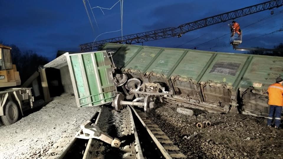 Аварія на залізниці / фото facebook.com/MNSDNE