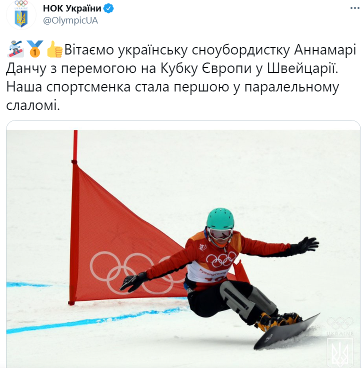 The picture from twitter.com/OlympicUA