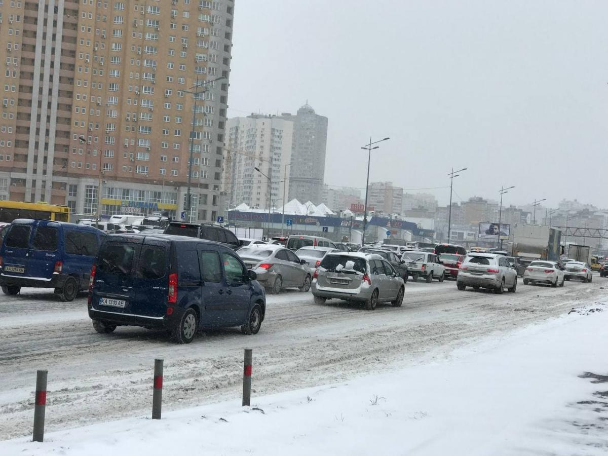Photo from UNIAN, Yuriy Hodovan