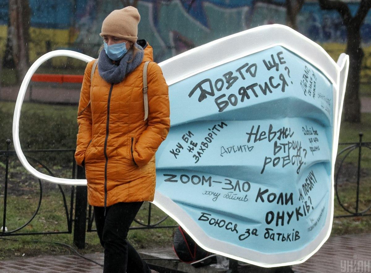 Украине, по словам Зеленского, удалось втрое уменьшить средненедельное количество случаев заболевания / фото УНИАН