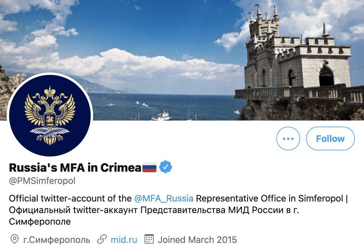 скриншотДжепарова/Twitter