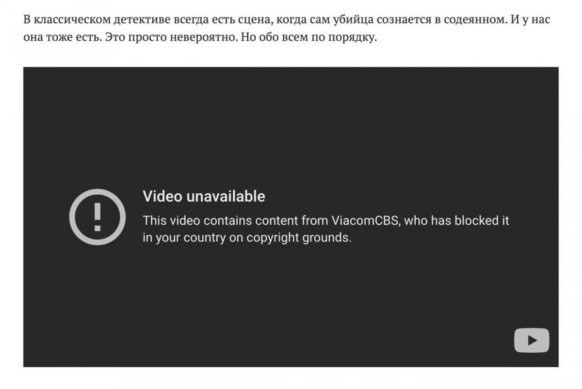 Для российских зрителей видео Навального заблокировано / фото «Дождь»