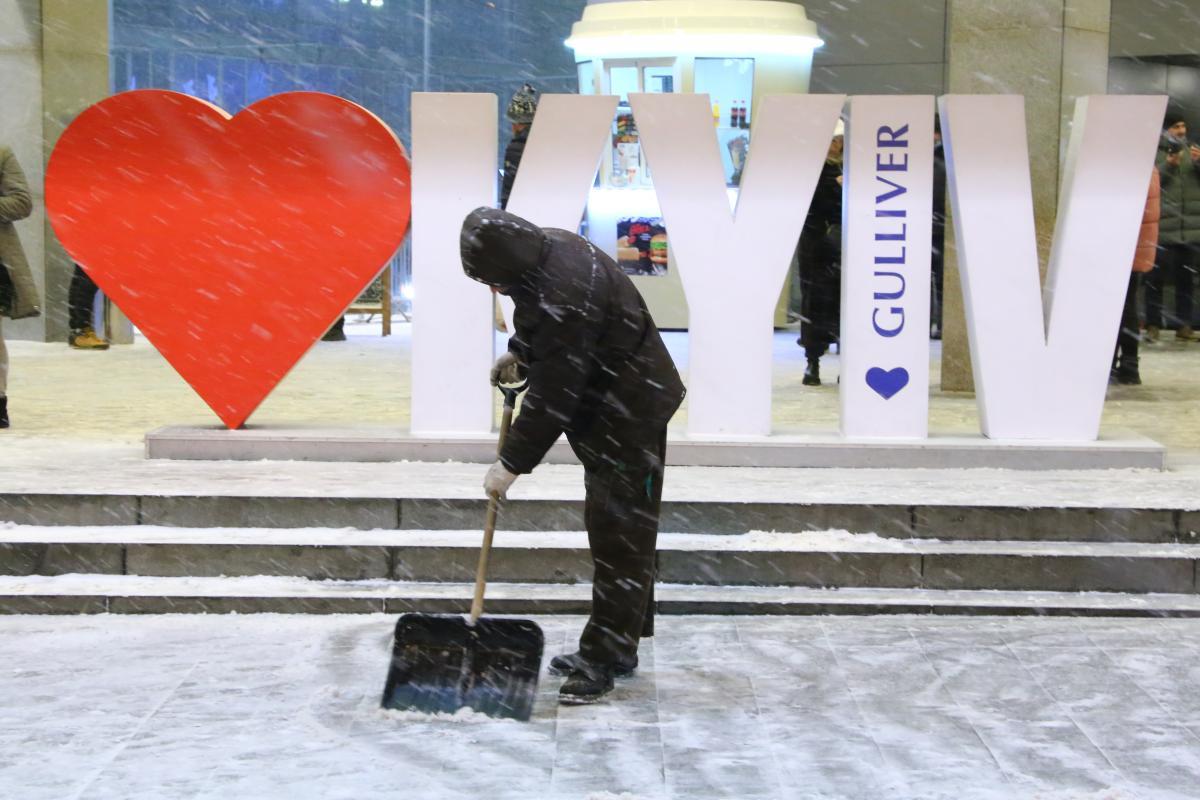 Погода в Киеве / фото УНИАН, Денис Прядко