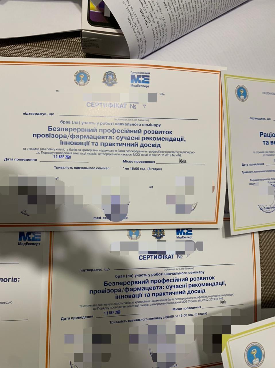 У фигурантов дела провели обыски / фото gp.gov.ua