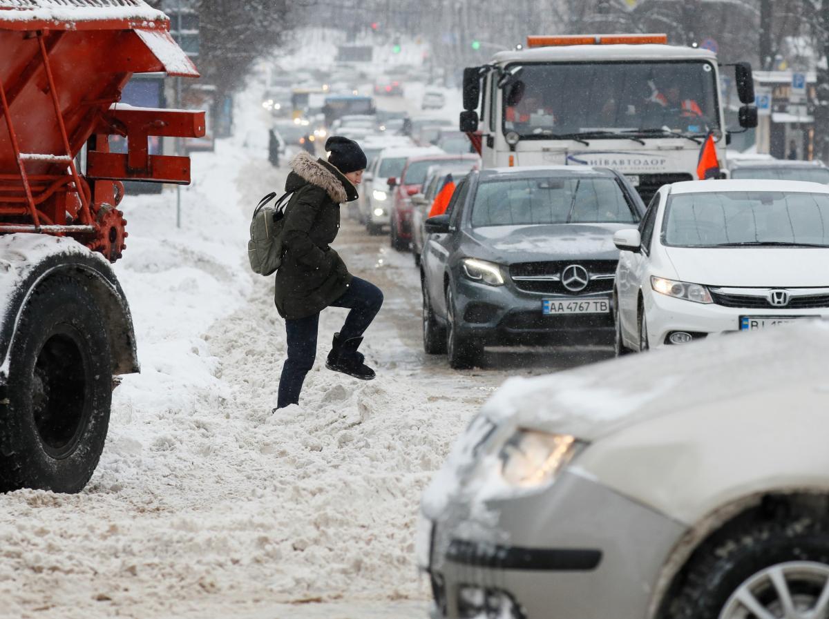Погода в Україні стала дуже мінливою / Фото REUTERS