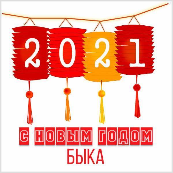 Китайский новый год поздравления / фото fresh-cards.ru